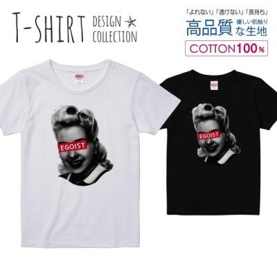 エゴイスト Tシャツ レディース ガールズ かわいい サイズ S M L 半袖 綿 プリントtシャツ コットン ギフト 人気 流行 ハイクオリティー
