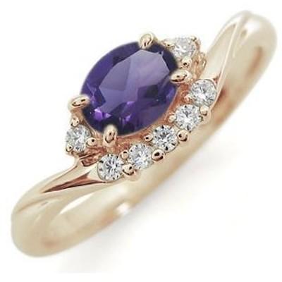 アメジスト 大粒 オーバル リング 10金 指輪