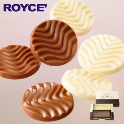 父の日 ロイズ ピュアチョコレート クリーミーミルク&ホワイト ROYCE' 北海道 お土産 スイーツ ギフト 贈り物