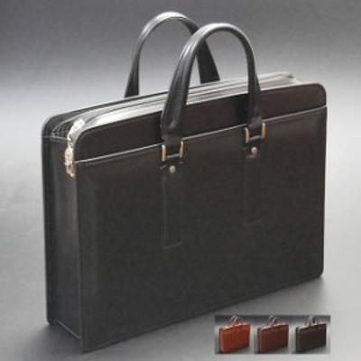 ビジネスバッグ 本革 メンズ 日本製 職人鞄 ブリーフケース 軽量 ビジネスバック 革 牛革 レザー ビジネス 男性用 紳士用 両面スリットポ