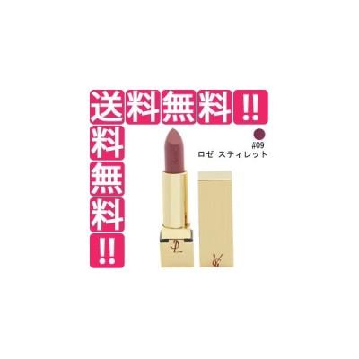 イヴサンローラン YVES SAINT LAURENT ルージュ ピュールクチュール #09 ロゼ スティレット 3.8g 化粧品 コスメ