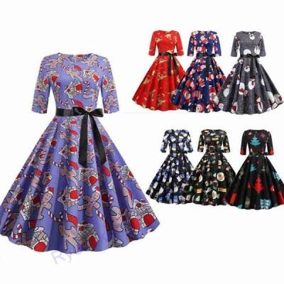 クリスマス衣装レディースワンピース中袖ドレス パーティードレス3デザインChristmas party dress 膝丈ドレス大きい裾ドレス 二枚