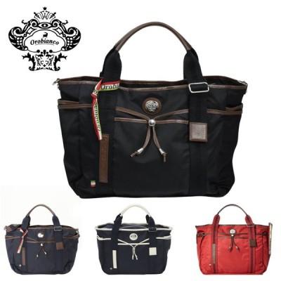 オロビアンコ Orobianco バッグ トートバッグ ショルダーバッグ MAXWELL-C 02 92153-01 CH21 マックスウェル メンズ レディース カジュアル 鞄 かばん 2WAY