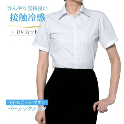 レディースシャツ 半袖 形態安定 標準型 PLATEAU P33PLA273