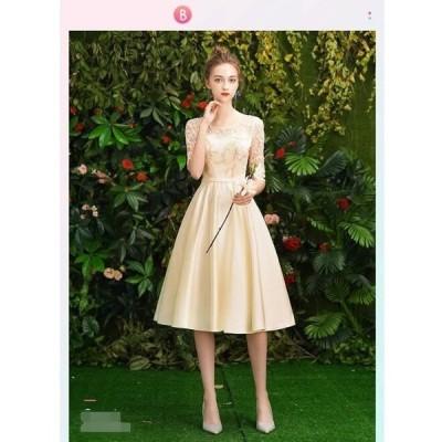 二次会 Aライン 4色入 プリンセスライン 人気 パーティードレス 結婚式 ブライダル 長いワンピース 花嫁 ウェディングドレス 着痩せ キレイめ 素敵 大きいサイズ