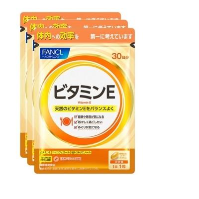 ファンケル 徳用 ビタミンE 90日分