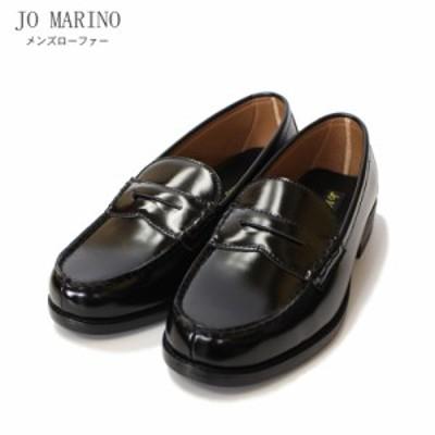 メンズ ローファー 920 Jo Marino 通勤 ビジネスシューズ 通学 クッション性 防滑 防臭 撥水加工 幅広