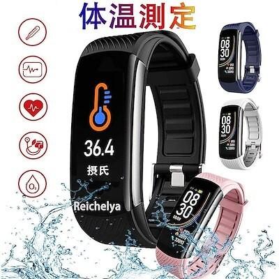 父の日2020発売-体温を検出する!スマート ウォッチ 令和最新版 体温計 血圧計 心拍計 歩数計 健康管理 IP67完全防水 iphone Android 対応 レディース メンズ 腕時計