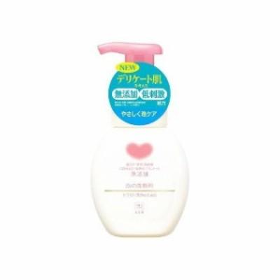 牛乳石鹸共進社 カウブランド 無添加泡の洗顔料 ポンプ付・200ml(代引不可)