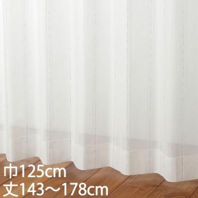 レースカーテン UVカット | カーテン レース アイボリー ウォッシャブル UVカット 巾125×丈143〜178cm TD9533 KEYUCA ケユカ
