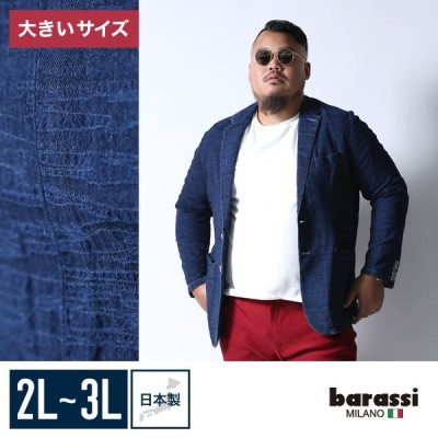 大きいサイズ Gジャン デニムジャケット メンズ  barassi(バラシ) 日本製 イタリア生地 2L(50) 3L(52)   カジュアル 青 春 夏 秋 冬