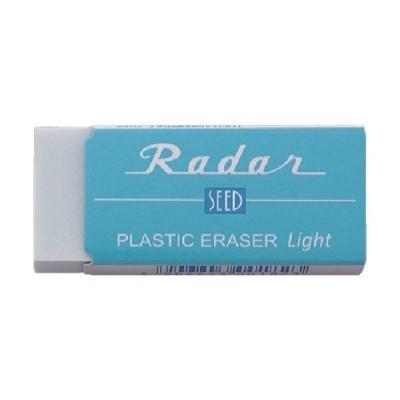 シード レーダーライト100 ブルー  EP-KL100-B 856-0038
