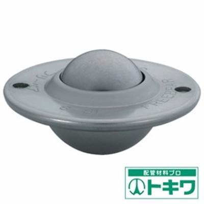 FREEBEAR フリーベア プレス成型品上向き用 オールステンレス製 S-8L S-8-L ( 5005671 )