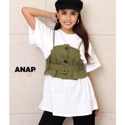 アナップ ANAP ビスチェ付ビッグTシャツ (カーキ)