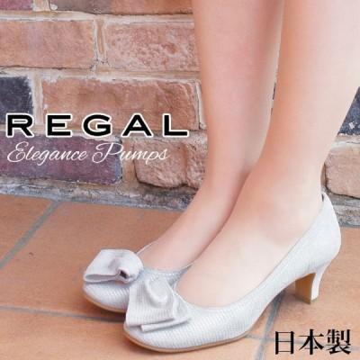リーガル REGAL パンプス 本革 リボン レディース F56K 歩きやすい 疲れない 痛くない 日本製 フォーマル 白 ホワイト スエード