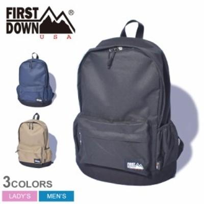 ファーストダウン リュック レディース メンズ バックパック ブラック 黒 ネイビー 紺 ベージュ FIRST DOWN 38010 鞄 かばん リュックサ
