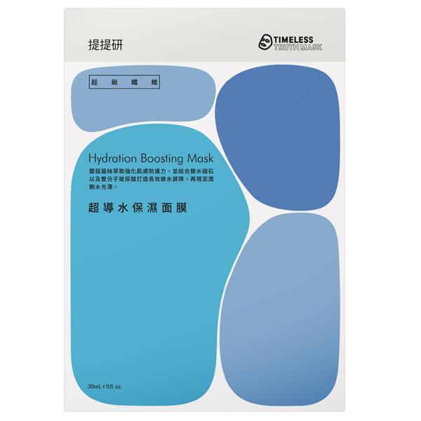 提提研超級纖維超導水保濕面膜5入