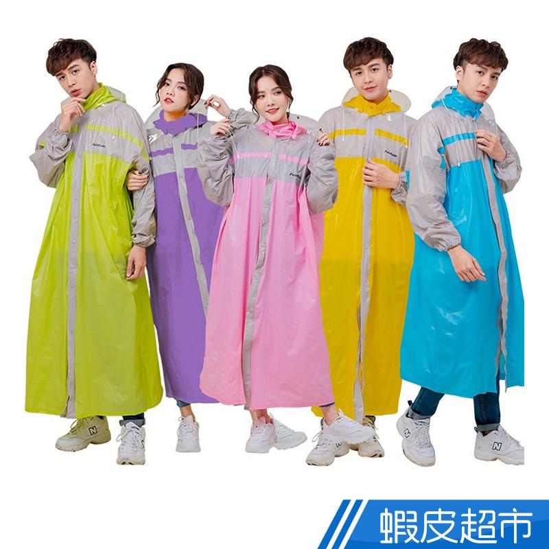 FairRain 玩色風時尚前開式雨衣  顏色:藍、粉、黃、紫、綠  尺寸:2XL、3XL  現貨 蝦皮直送