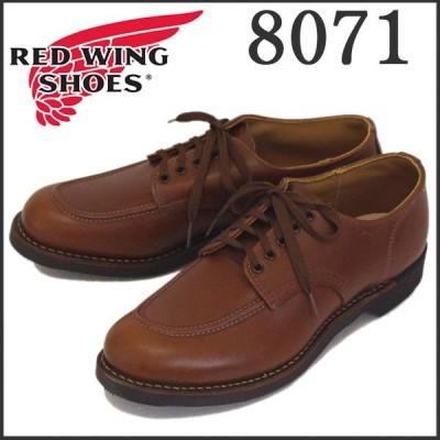 2018年 新作 REDWING (レッドウィング) 8071 1930s Sport Oxford (スポーツオックスフォード) シガーリタン