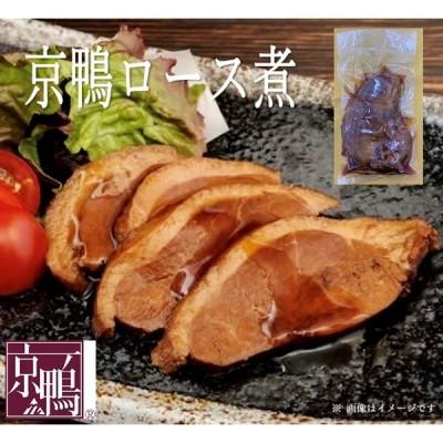 京鴨 ロース煮