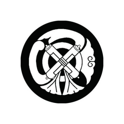 家紋シール 白紋黒地 祇園守 布タイプ 直径40mm 6枚セット NS4-0904W