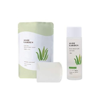 ALOE GARDEN 高保湿スキンケアセット 洗顔石鹸80g & 高保湿化粧水100mL