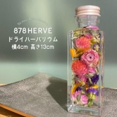 「摘みたてお花」で作ったドライハーバリウム【完成品】<878HERVE(ハナヤエルベ)>【宮城県加美町】