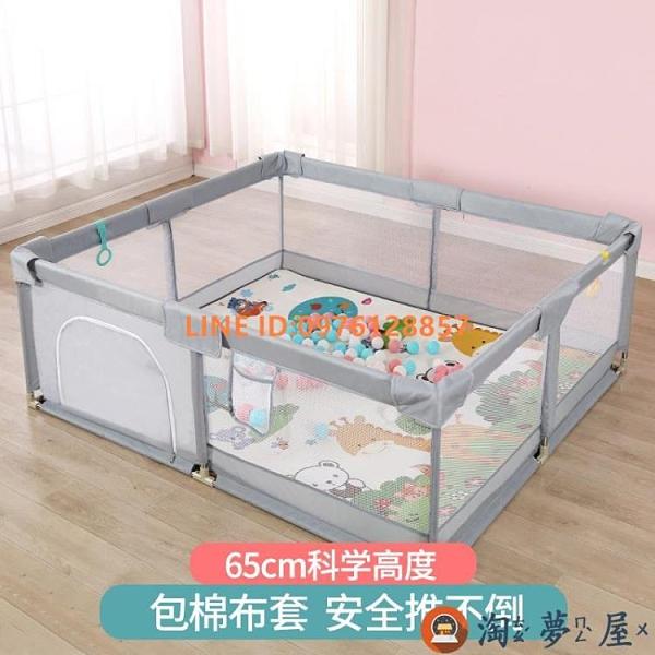 寶寶游戲圍欄嬰兒爬行墊安全防護欄兒童室內地上圍欄【淘夢屋】