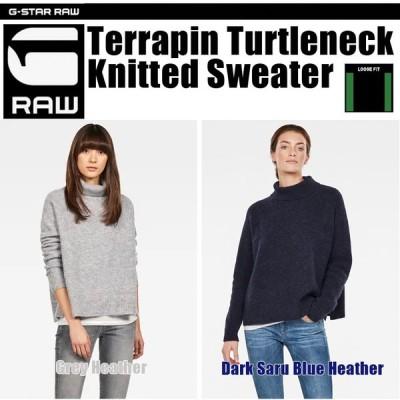 G-STAR RAW (ジースターロゥ) Terrapin Turtleneck Knitted Sweater (テラピンタートルネックニットセーター) アジアンサイズ タートルネックセーター