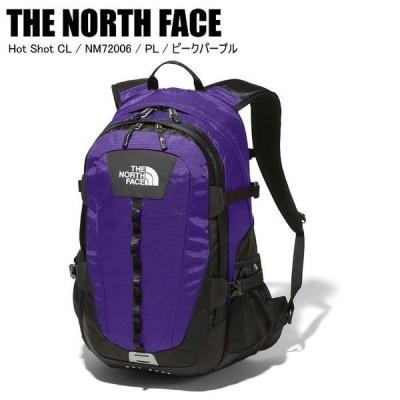 THE NORTH FACE ノースフェイス Hot Shot CL ホットショット NM72006 PL ピークパープル リュック バックパック