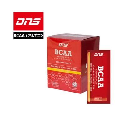 DNS BCAA サプリメント アルギニンプラス 個別包装 パフォーマンスアップ 集中力維持