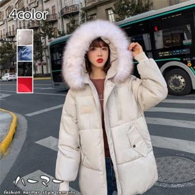 新作 レディースアウター 中綿 コート 厚手 レディース 長袖 ふわふわ 暖かい オーパー 春 冬 秋 防寒着 ファー  フード