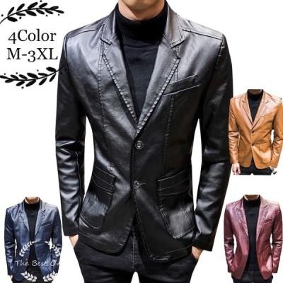 メンズ ライダース ジャケット テーラードジャケット レザージャケット 無地 革ジャン スーツ スーツバイク ビジネス バイクジャケット アウター 合革
