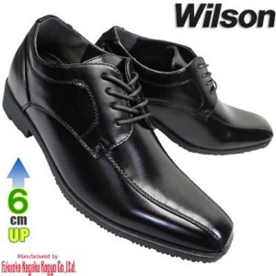 AIR WALKING Wilson エア ウォーキング ウィルソン 51 黒 メンズ ビジネスシューズ ビジネス靴 紳士靴 シークレットシューズ スワールモ