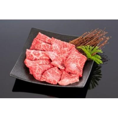 高級和牛「熊野牛」 特選モモ焼肉 400g 4等級以上