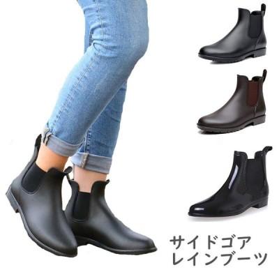 Y  レディース靴 レインブーツ サイドゴア レディース 靴 シューズ ブーツ 防滑 女性 ショート丈 ブラック ブラウン エナメル 黒色 茶色 ワーママ カジュアル