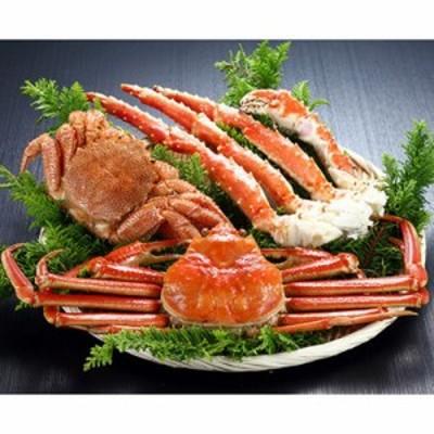 タラバガニ 北海かにづくし タラバ肩脚 毛蟹 ずわい蟹の3点セット 詰め合わせ 送料無料