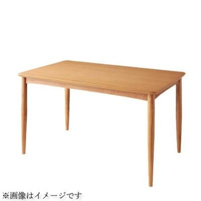 カバーリングダイニング Queentet ダイニングテーブルのみ W120 単品販売