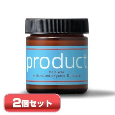 2個 お買い得セット♪ ザ プロダクト オーガニック ヘアワックス 2個 product Hair Wax 42g 国内正規品 送料無料