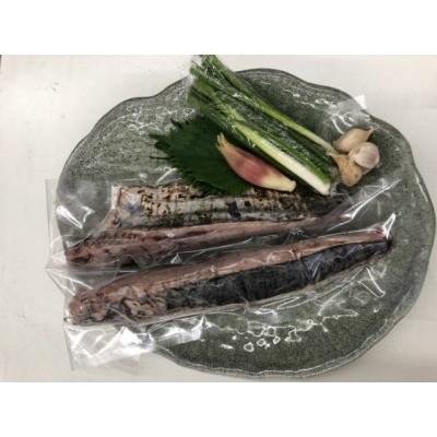 SF009 藁焼きかつおのタタキ(1節) 仏手柑ポン酢付き