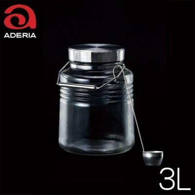 アデリアグラス MCコンテナ3L ※レードル付