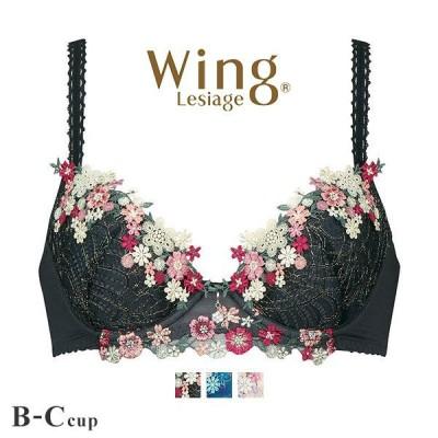 15%OFF (ウイング)Wing (レシアージュ)Lesiage 20AW PB2560 PB2561 Collier fleur ブラジャー BC 単品(40PB2560BC)