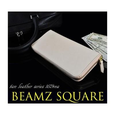 ヌメ革 財布 メンズ 長財布 メンズ ブランド スリム ラウンドファスナー 長財布 メンズ BEAMZSQUARE BS-1624 ナチュラル/ナチュラル