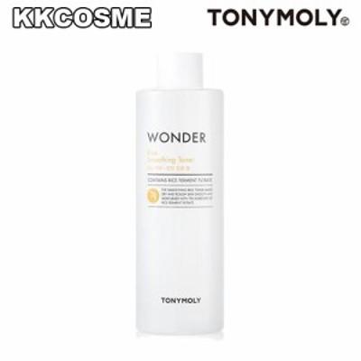 TonyMoly トニーモリー ワンダー ライス スムージング トナー 化粧水 500ml 保湿 スキンケア 肌の鎮静 角質 韓国コスメ 正規品