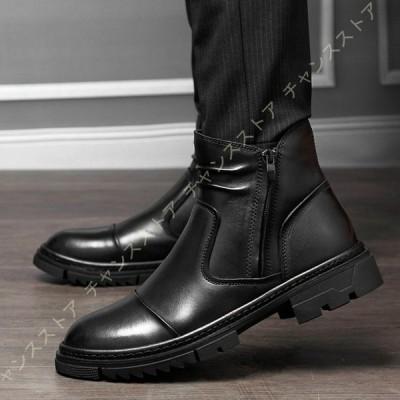 カジュアル ショートブーツ メンズ サイドジッパーブーツ お洒落 ウエスタンブーツ 紳士靴 エンジニアブーツ 革靴 履きやすい 歩きやすい ドレープブーツ