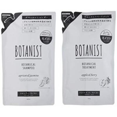 【詰め替えセット】 BOTANIST ボタニスト ボタニカルシャンプー 440ml モイスト & ボタニカルトリートメント 440g モイスト
