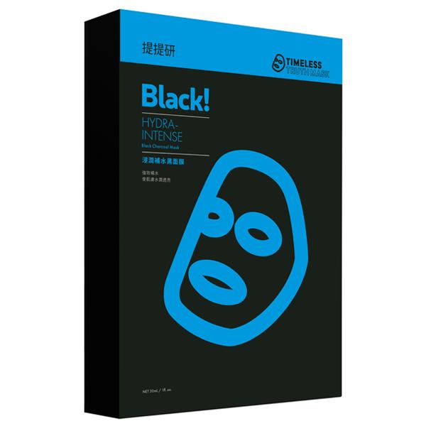 提提研浸潤補水黑面膜5入盒