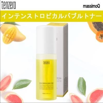 [TENZERO]🍋インテンストロピカル バブルトナー🍋 /Intense Tropical Bubble Toner