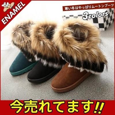 ムートンブーツ ショートブーツ レディース ブーツ シューズ ボアブーツ フラット ローヒール 暖かい 防寒 軽量 秋冬 防滑 大きいサイズ