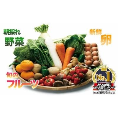 【定期便】野菜・フルーツ・卵 旬のお任せセットA 年3回お届け